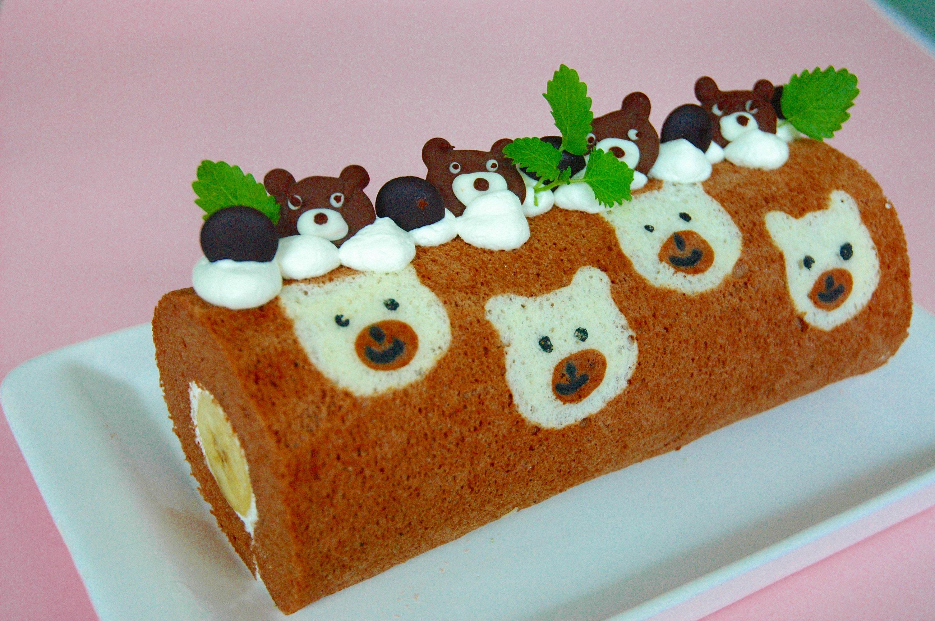 Kitchen Cake Design