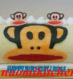 Paul Frank Design Roll.jpg