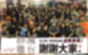 RMT作品:群魔擂台遊戲照片3