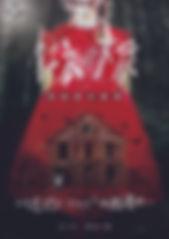RMT作品:紅衣小女孩