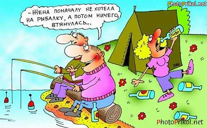 смешные стишки про рыбалку