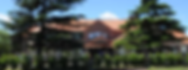 RECUPERACIÓN DEL HOTEL PROVINCIAL DE SIERRA DE LA VENTIANA