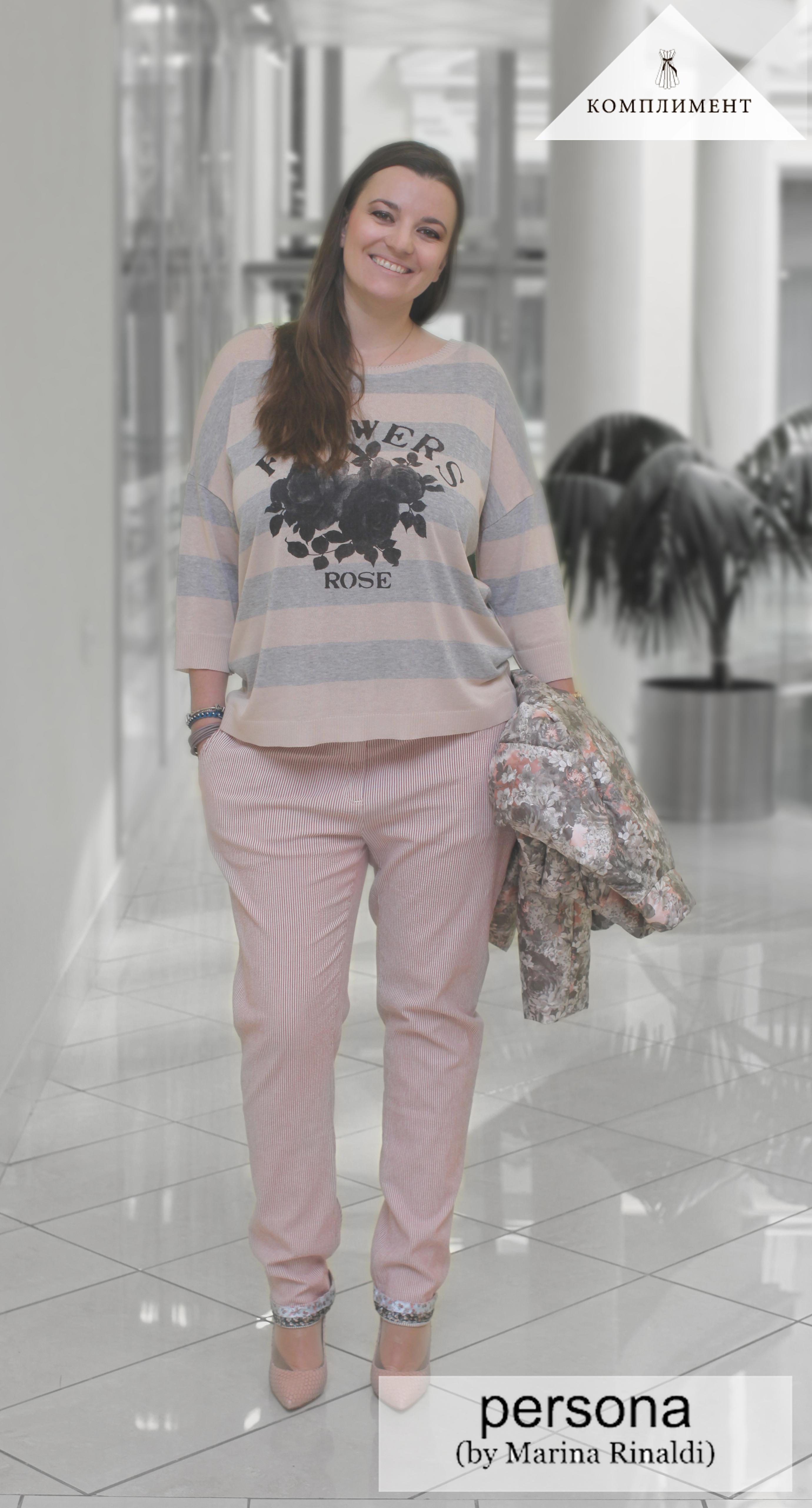 Магазин Женской Одежды Персона Доставка
