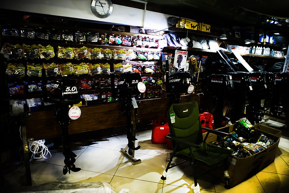 рыбалка охота туризм магазин брянск
