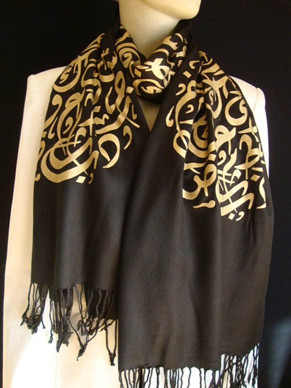 Exotic Topic Arabic Calligraphy Bags And More
