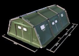 Home. Tests on UTILIS Shelters  sc 1 st  Wix.com & Utilis Malaysia - NRBC- Medical - Tactical | Shelters | Wix.com