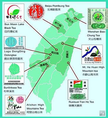 台湾高山茶の代表阿里山烏龍茶
