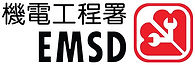 logo_EMSD.jpg