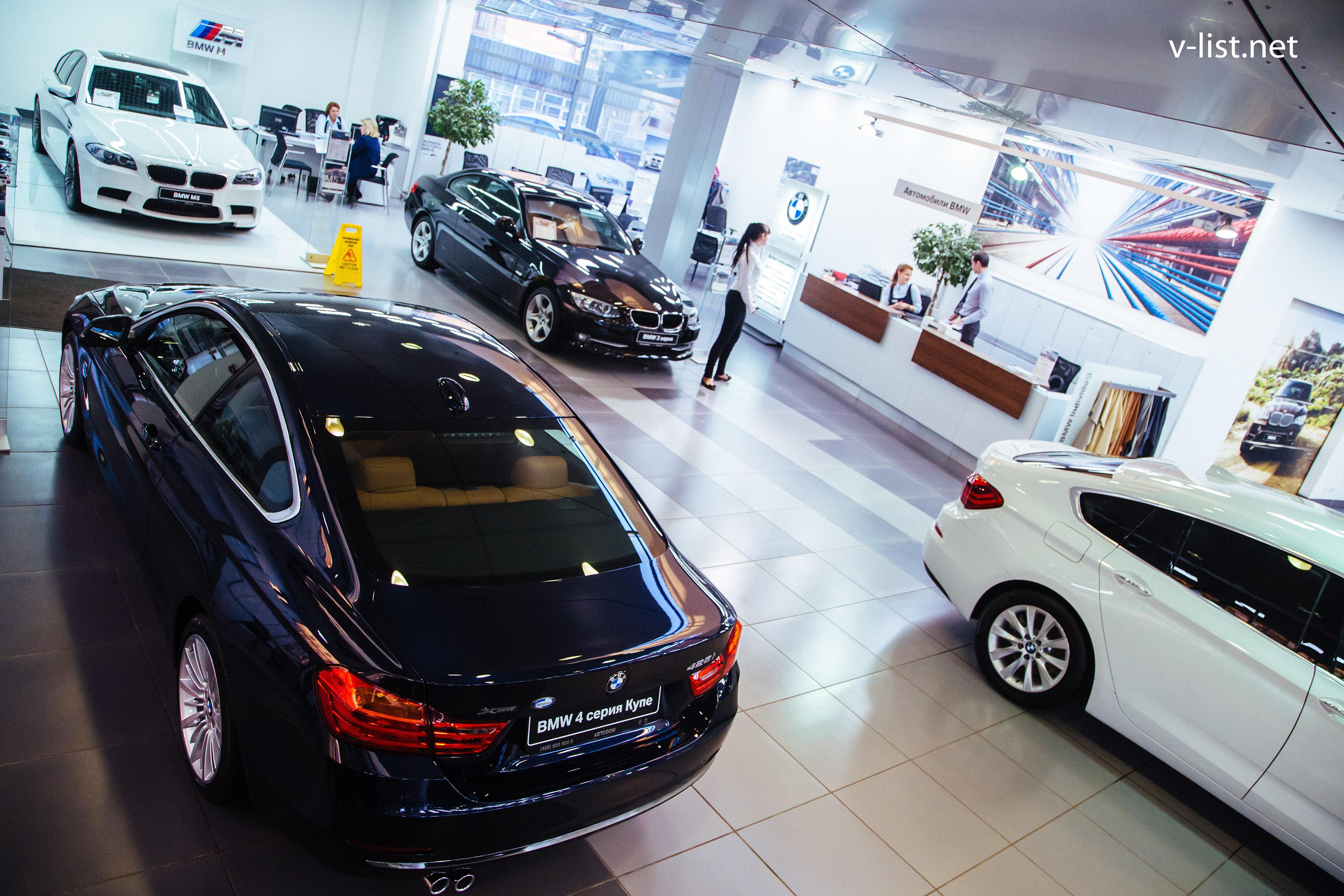 Официальный дилер БМВ Азимут СП  купить BMW в автосалоне