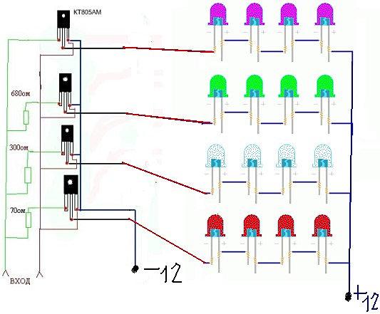 Как светодиод сделать моргающим