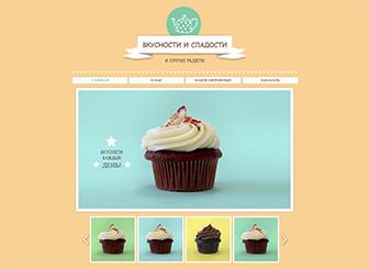 Кондитерская Template - Этот милый и простой шаблон идеально подойдет вашей булочной, кафе или службы доставки. Добавьте фотографии ваших лучших изделий, и пусть у клиентов потекут слюнки. Теперь остается выбрать цветовую схему и добавить текст, чтобы создать сайт, уникальный, как и ваши кулинарные шедевры.