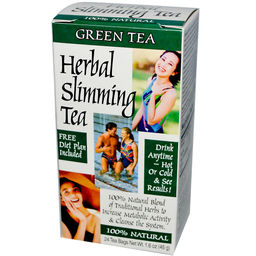 Lipo slimming tea