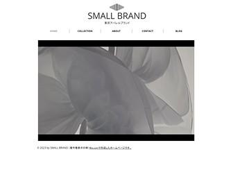 アパレルブランド Template - スタイリッシュでハイセンスなデザインのテンプレートを使って、訪問者の記憶に残るホームページを作成しましょう。写真や動画をカスタマイズし、あなたのブランドのテーマやメッセージを表現できます。
