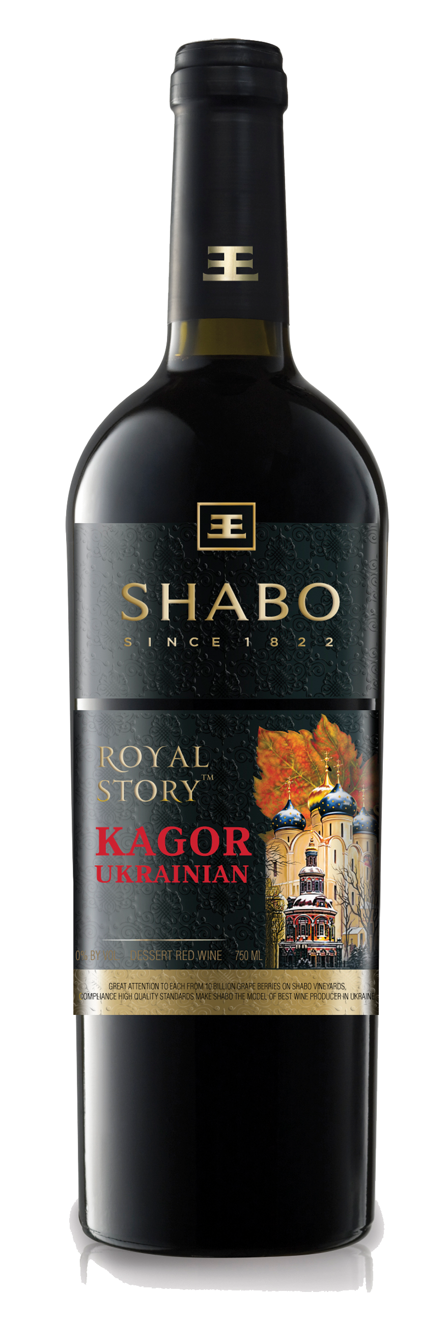 KAGOR UKRAINE SHABO