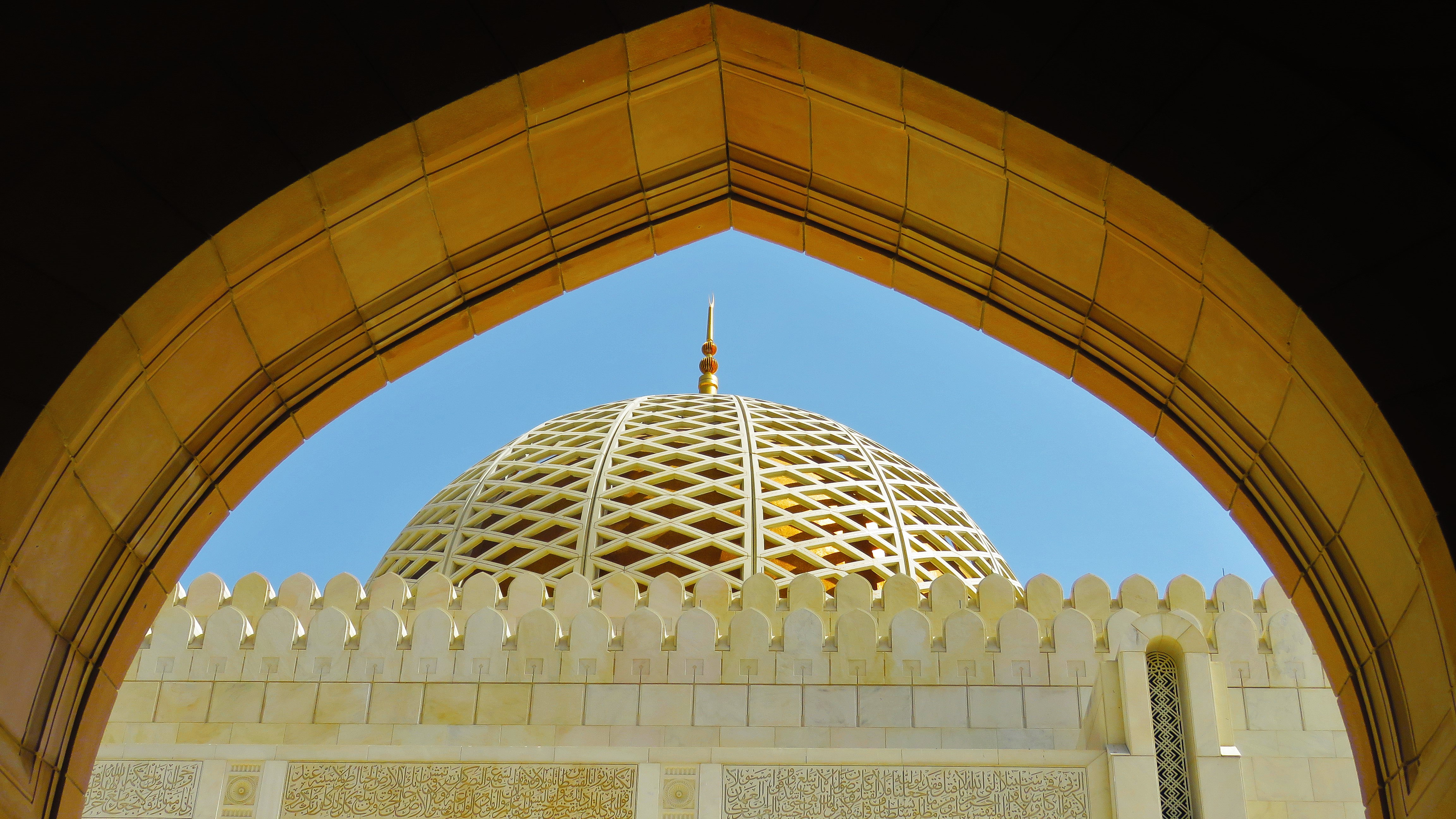 Luxury Travel Lab | Home page | Grand Mosque Muscat