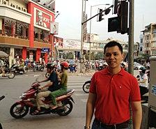 Pusat kota Vietnam