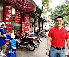 Kedai minuman vietnam