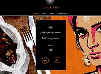 Индийская кухня Template - Экзотический шаблон для сайта, сочетающий современный городской стиль и богатую восточную культуру. Идеально подходит для модного ресторана или коктейль-бара. Воспользуйтесь широкими возможностями для размещения фотографий и продемонстрируйте индивидуальность своего заведения. Просто нажмите «Редактировать» и настройте любой элемент шаблона по-своему.