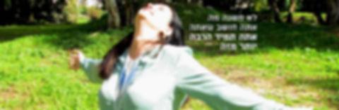 Tamara-NLP.jpg
