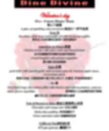 Valentine 2020 Chinese Menu for Web Site
