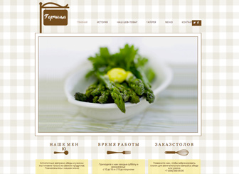 Обед Template - Этот шаблон для сайта, сочетающий в себе домашний уют и эксклюзивный стиль, прекрасно подойдет для продвижения вашего ресторана, кафе или службы доставки. Добавьте сюда меню и фотографии ваших вкуснейший блюд, чтобы клиенты смогли ощутить их вкус. Подберите дизайн и цветовую схему, которые наилучшим образом подойдут вашей компании.