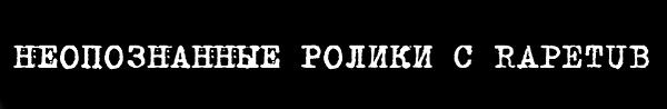 roliki-kak-snimayut-pornuhu