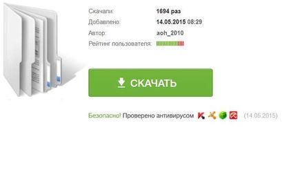 ponyprog скачать на русском