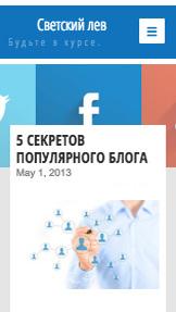 Блог о соцсетях