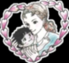 つなごう命の会:矢ヶ崎克馬