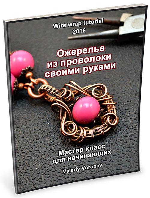 Анатольевич мастер классы