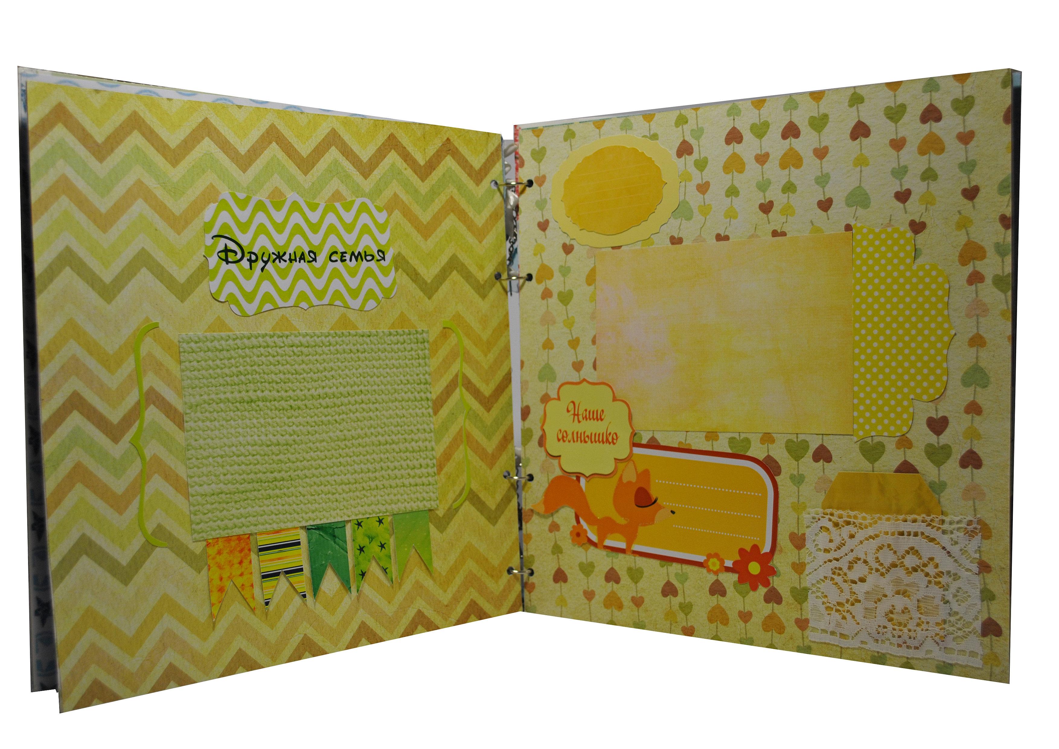 Фотоальбом для ребенка фото