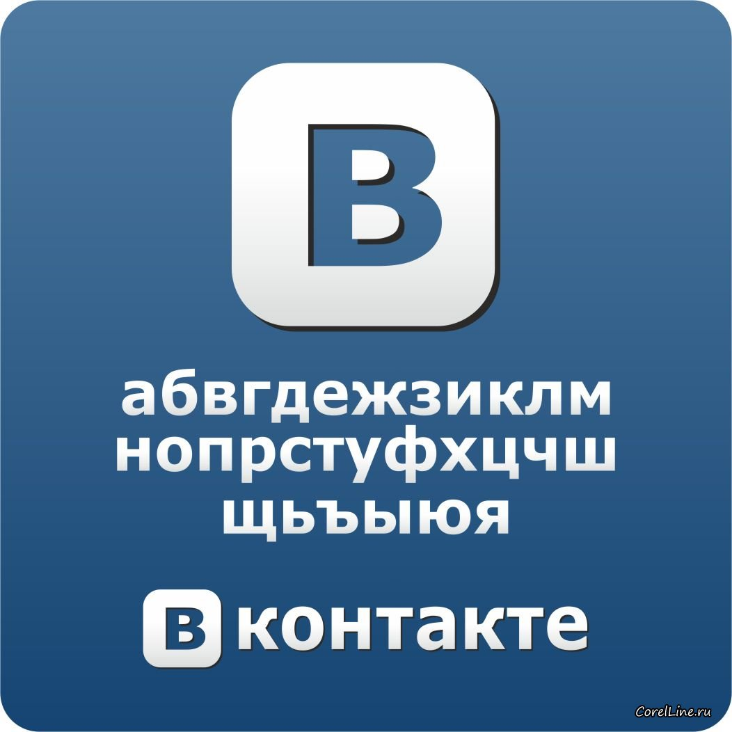 download Системное