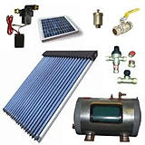 Solar Panels Solar Power Solar PV Photovoltaic