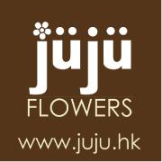 juju FLOWERS Professional Floral Design House 月月花cw-ive-make-up-time