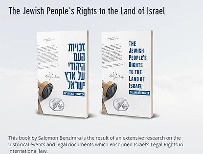 Legal rights book.JPG