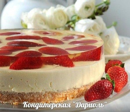 Фото тортов с шампанским