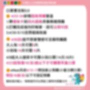 口罩4月22-01-01-01.jpg