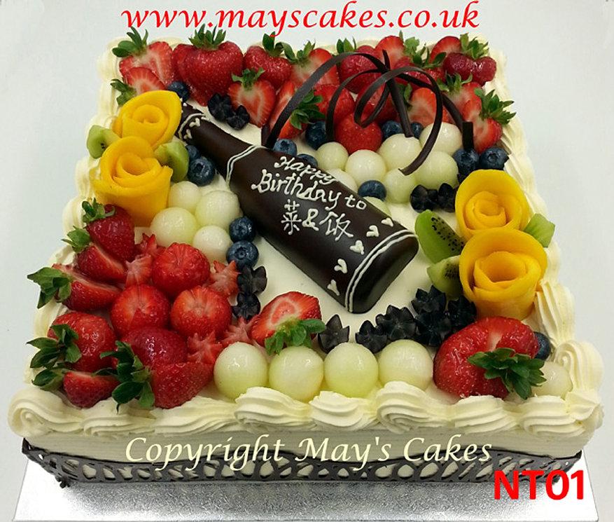 Mays Cakes Chinese Birthday Cakes - Birthday cake chinese style
