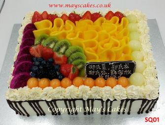 Square Fruit Cake Decoration : SQ01- Square Fruit Cake May s Cakes