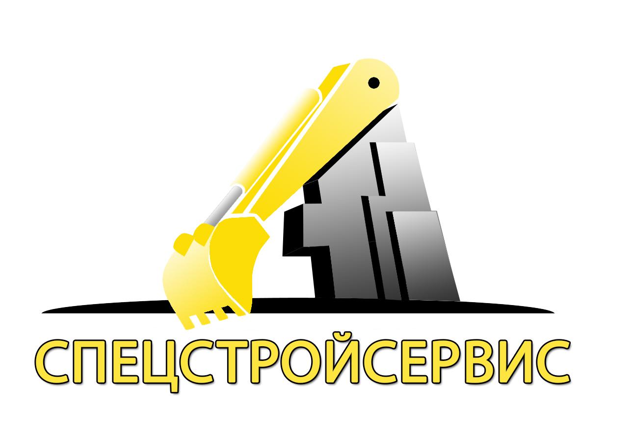 аренда экскаватора погрузчика с навесным оборудованием цены