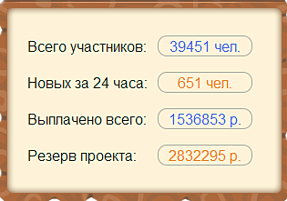 http://static.wixstatic.com/media/0e2179_5ccd7fe4ac1245ac8105501954c4b0b7.png_srz_p_315_221_75_22_0.50_1.20_0.00_png_srz