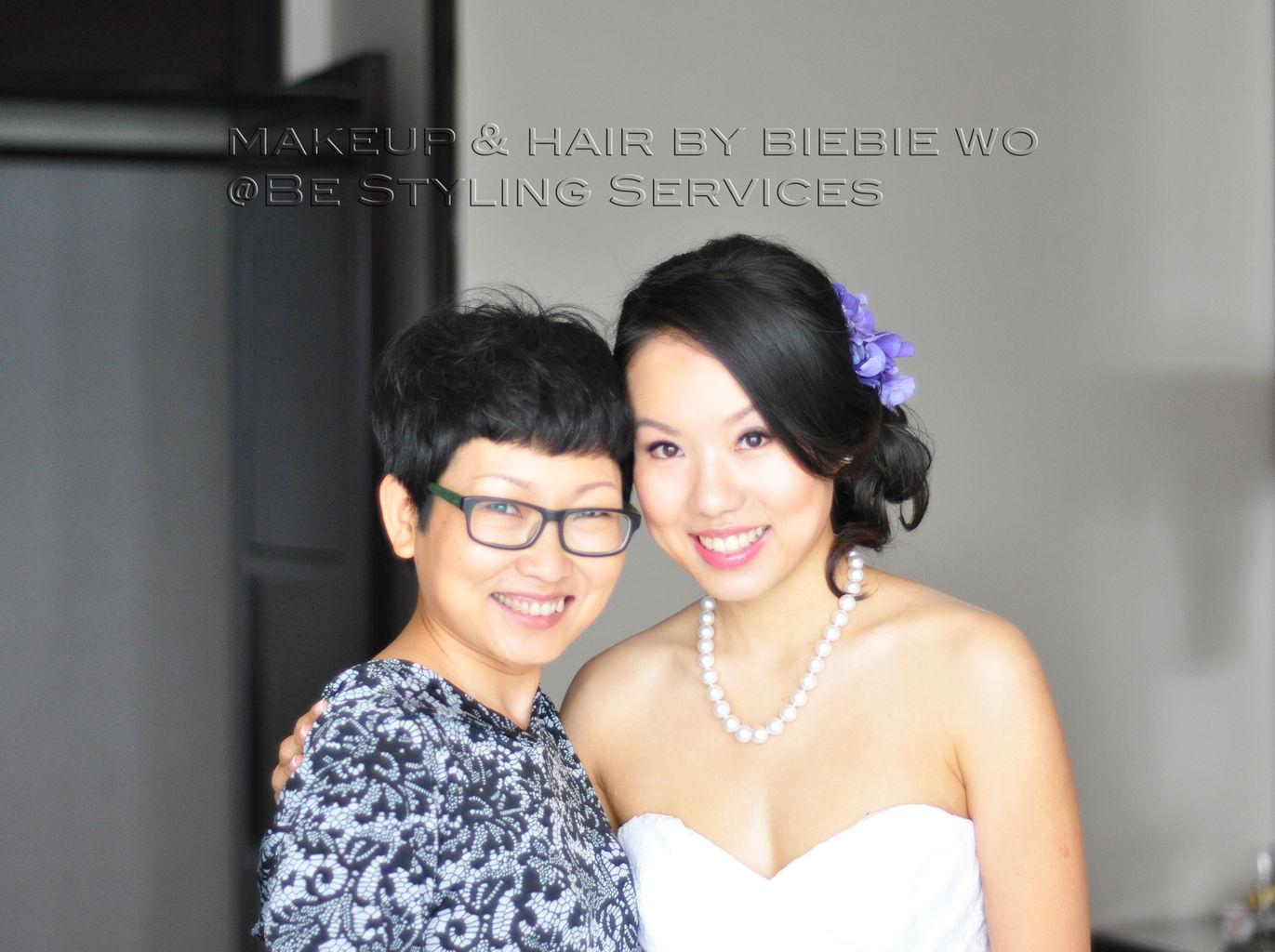 biebie wo professional makeup artist in hong kong
