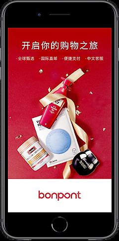 iOS-BP.png