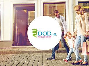 海外商户-商户配图-DOD.jpg