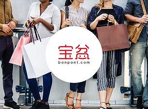 海外商户-商户配图-BP.jpg