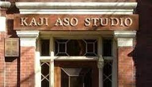 Kaji Aso Studio entrance.jpeg