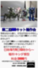 MG会.jpg