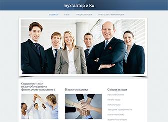 Бухгалтер Template - Этот идеально подготовленный и структурированный шаблон поможет вам создать профессиональны имидж в глазах ваших клиентов. Опишите сильные стороны вашей компании и ее опыт в данном сфере бизнеса. Внесите необходимые правки прямо сейчас, чтобы заявить о себе онлайн!