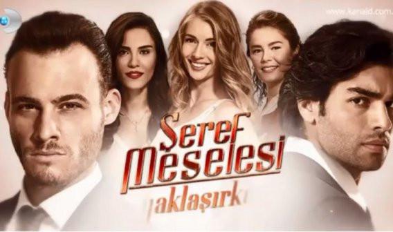 Турецкий сериал дело чести 10 серия