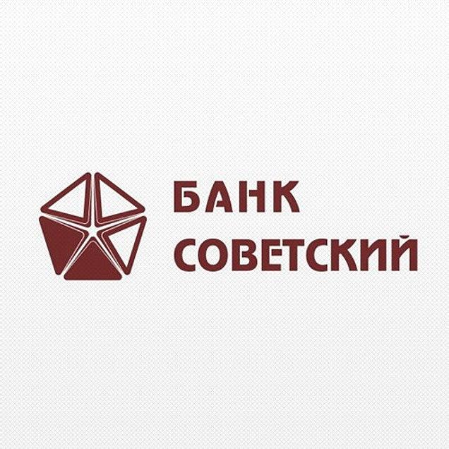 Есть ли льгота пенсионерам москвы на проезд в пригородных электричках